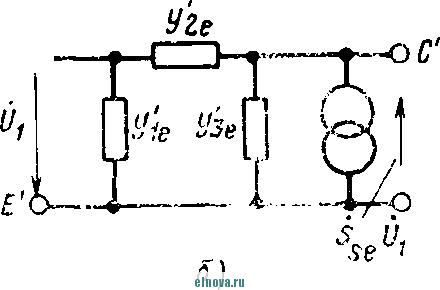 П-образиая схема замещения для