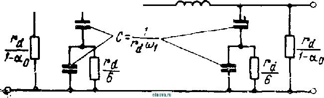П- или Т-образной схемы с
